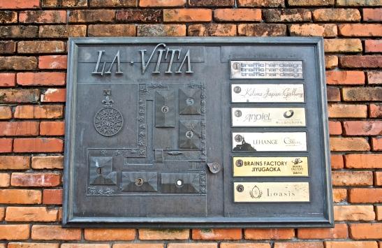 La Vita(ラ・ヴィータ)7